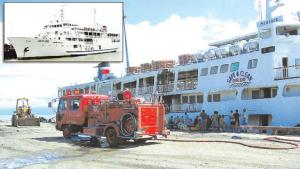 Post-Courier file photo of MV Sealark arriving in Port Moresby for her maiden voyage.