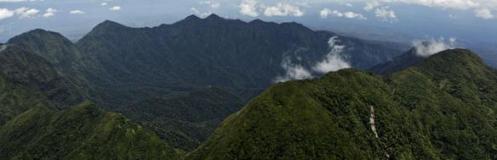 Mt Bosavi - A Natural Fortress